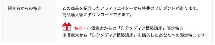 お客様情報の入力|日本最大級の電子書籍ASPインフォカート