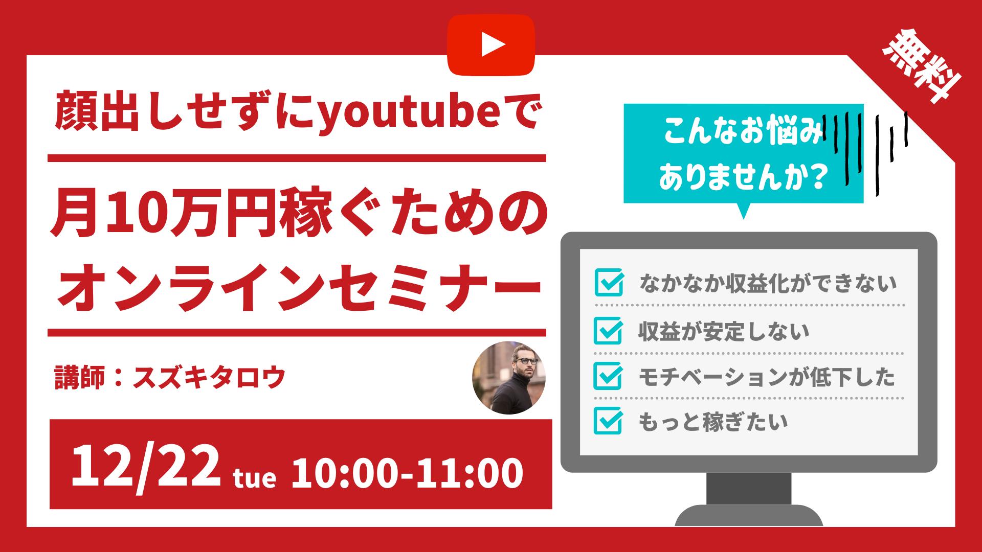 dsc-youtube