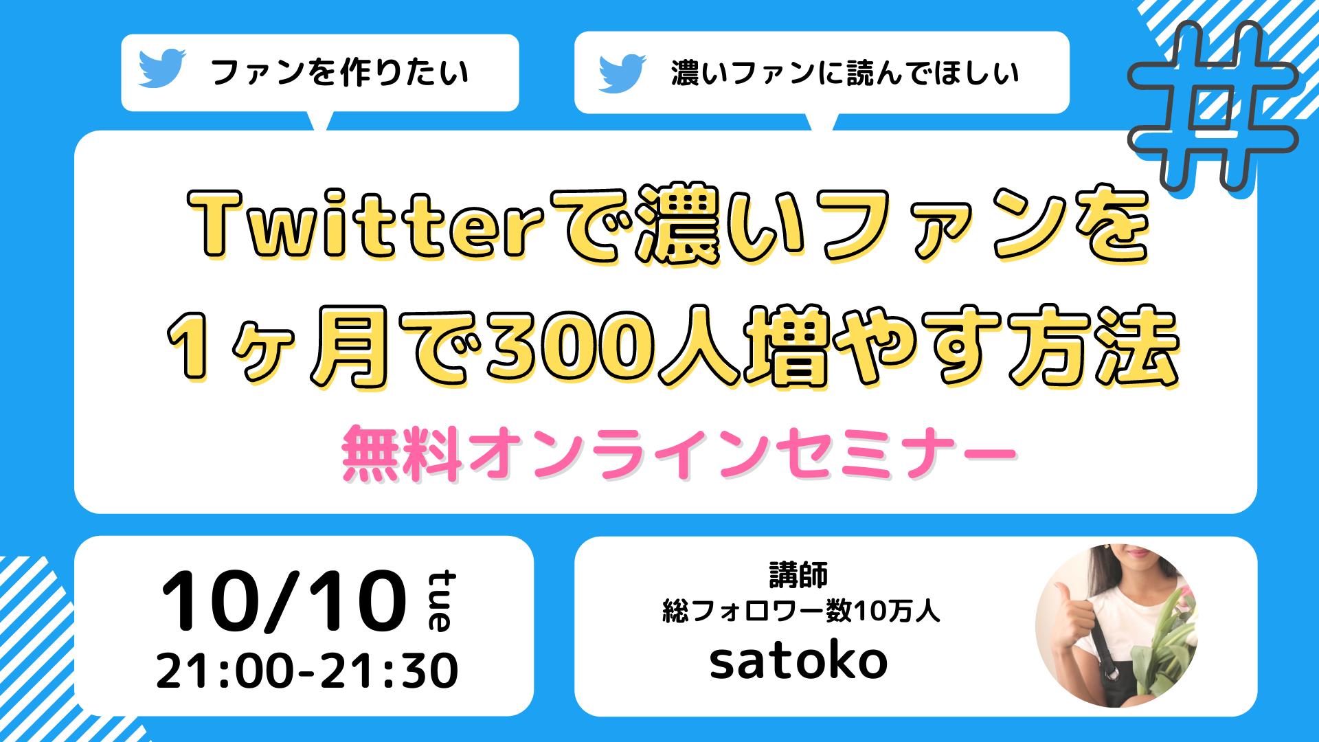 sc-twitter-1