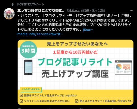 kitacchijirei1