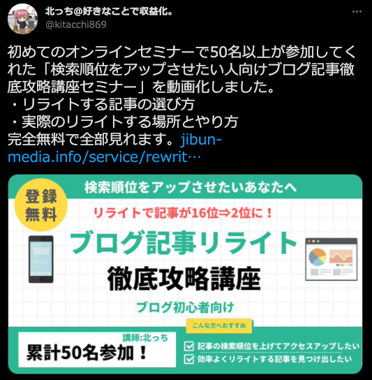 kitacchijirei2